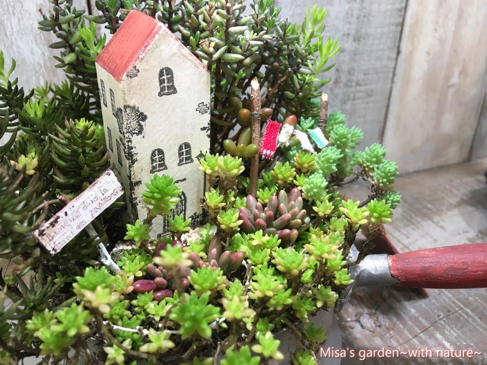 くるみガーデン201021