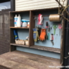 立水栓棚DIY210214