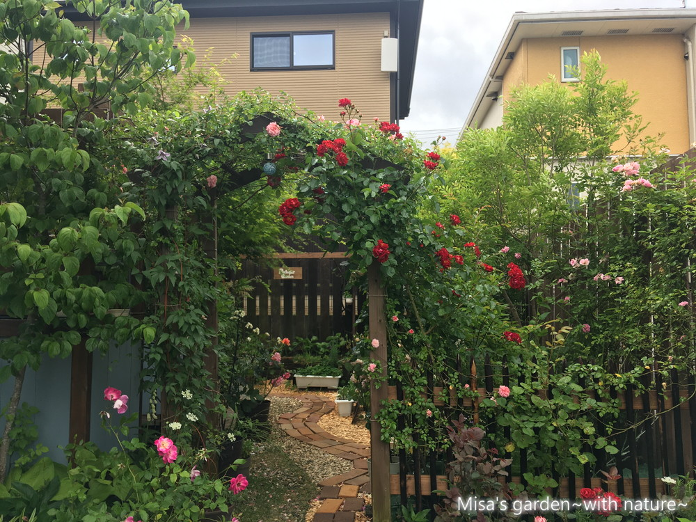 お庭の入口